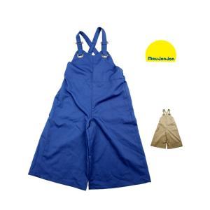 【子供服】 moujonjon (ムージョンジョン) ツイルワイドサロペット 80cm〜130cm M17052|marutaka-iryo