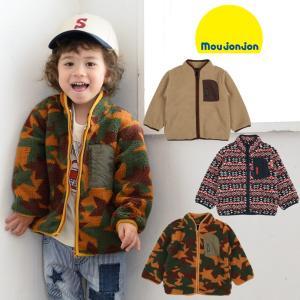 【子供服】 moujonjon (ムージョンジョン) 前開きジップアップボアジャケット 80cm〜140cm M50122|marutaka-iryo