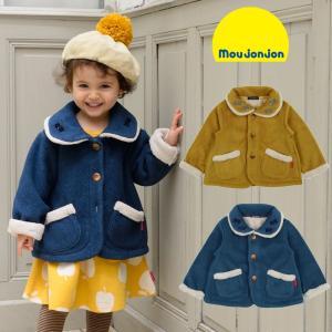 【子供服】 moujonjon (ムージョンジョン) 衿リボン付き裏ボアフリースジャケット 80cm〜140cm M50131|marutaka-iryo