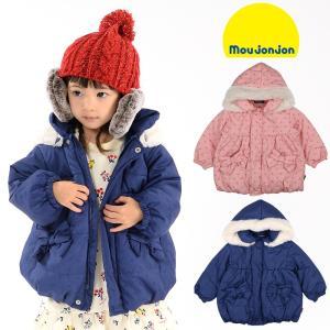 【子供服】 moujonjon (ムージョンジョン) フード取り外しリボン付ドット柄ジャケット 80cm〜140cm M50150|marutaka-iryo