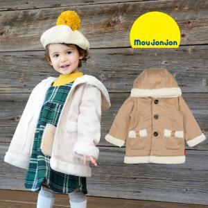 【子供服】 moujonjon (ムージョンジョン) フェイクムートンコート 80cm〜140cm M50152|marutaka-iryo