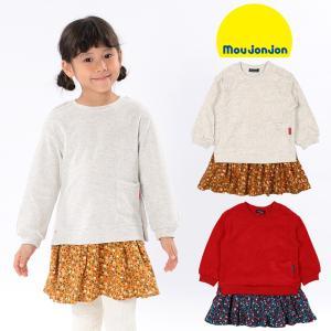 【子供服】 moujonjon (ムージョンジョン) パイル裏毛木の実柄切替ワンピース 80cm〜140cm M50335 marutaka-iryo