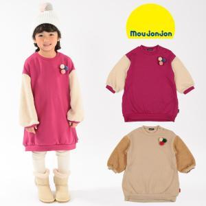 【子供服】 moujonjon (ムージョンジョン) 裏シャギー爆温裏起毛袖ボアワンピース 80cm〜140cm M50352|marutaka-iryo