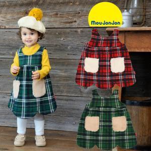 【子供服】 moujonjon (ムージョンジョン) ニットソーチェック柄ジャンパースカート 80cm〜140cm M50354|marutaka-iryo