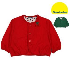 SALE 子供服 moujonjon (ムージョンジョン) さくらんぼモチーフ付きカーディガン 80cm〜140cm M50410|marutaka-iryo