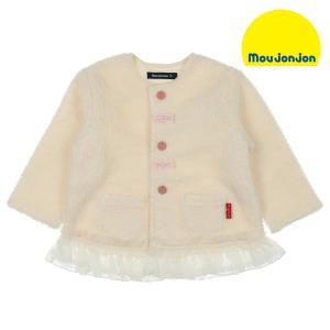 SALE 子供服 moujonjon (ムージョンジョン) リボン付プードルボア裾フリルカーディガン 80cm,90cm M50480|marutaka-iryo