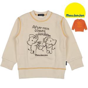 SALE 子供服 moujonjon (ムージョンジョン) ムージョン裏毛動物柄トレーナー 80cm〜130cm M50660|marutaka-iryo