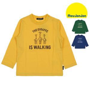【子供服】 moujonjon (ムージョンジョン) 日本製きりん・恐竜・ぞうプリントTシャツ 80cm〜140cm M50805|marutaka-iryo