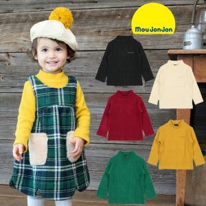 【子供服】 moujonjon (ムージョンジョン) 日本製ニットコールハイネックTシャツ 80cm〜140cm M50840|marutaka-iryo