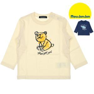 ポイント10倍2/22〜25:SALE 子供服 moujonjon (ムージョンジョン) 日本製くま・ぞうプリントTシャツ 80cm,90cm M50880|marutaka-iryo
