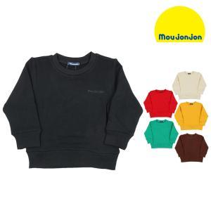 【子供服】 moujonjon (ムージョンジョン) 日本製ベア裏毛ワンポイントトレーナー 80cm〜130cm M54649|marutaka-iryo