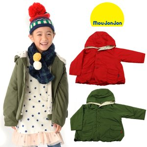 【子供服】 moujonjon (ムージョンジョン) ポリピーチフード収納ジャケット・アウター 80cm〜140cm M56130|marutaka-iryo