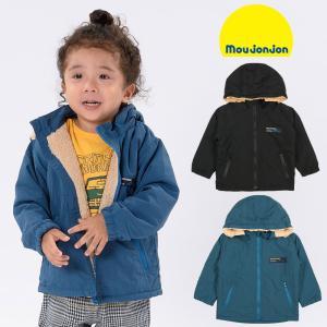 【子供服】 moujonjon (ムージョンジョン) フード取り外し裏ボア軽防寒ジャケット 80cm〜140cm M60176|marutaka-iryo