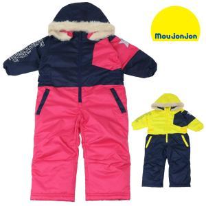 【子供服】 moujonjon (ムージョンジョン) 防水加工切替スノーコンビ・スキーウェア 90cm〜120cm M60190|marutaka-iryo