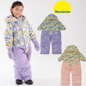 【子供服】 moujonjon (ムージョンジョン) 防水加工花柄スノーコンビ・スキーウェア 90cm〜120cm M60194|marutaka-iryo