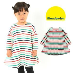 【子供服】 moujonjon (ムージョンジョン) ネット限定日本製ボーダーワンピース 80cm〜140cm M60350 限定販売|marutaka-iryo