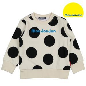 【子供服】 moujonjon (ムージョンジョン) 爆温裏起毛裏シャギードット柄トレーナー 80cm〜140cm M60654|marutaka-iryo