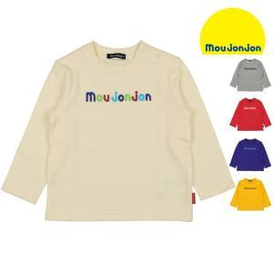 SALE 子供服 moujonjon (ムージョンジョン) 限定販売日本製接結天竺ロゴTシャツ 80cm〜140cm M60850|marutaka-iryo