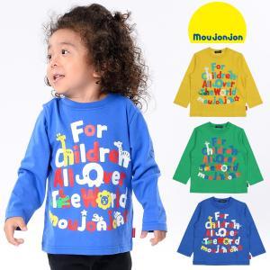 【子供服】 moujonjon (ムージョンジョン) 限定販売日本製動物ロゴプリントTシャツ 80cm〜130cm M60851|marutaka-iryo