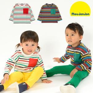 【子供服】 moujonjon (ムージョンジョン) ネット限定日本製ボーダーTシャツ 80cm〜140cm M60852 限定販売|marutaka-iryo