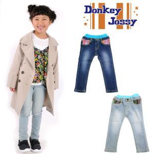 【子供服】 Donkey Jossy (ドンキージョシー) ネイティブ柄配色スキニーデニムパンツ 80cm〜130cm N17010|marutaka-iryo