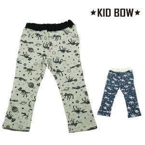 【子供服】 KID BOW (キッドバウ) ストレッチミニ裏毛恐竜パンツ 80cm〜130cm N17090|marutaka-iryo