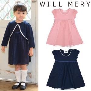 【子供服】 Will Mery (ウィルメリー) シフォンパフ袖ワンピース 80cm〜130cm N20353|marutaka-iryo