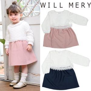 【子供服】 Will Mery (ウィルメリー) レースワンピース 80cm〜130cm N20354|marutaka-iryo