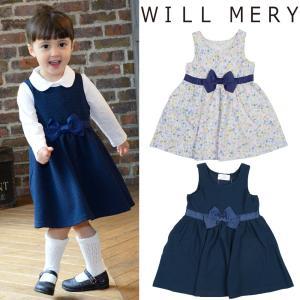 【子供服】 Will Mery (ウィルメリー) 花柄・無地ジャンパースカート 80cm〜130cm N20355|marutaka-iryo