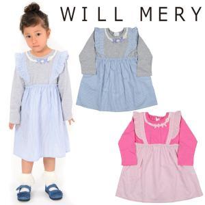 【子供服】 Will Mery (ウィルメリー) ストライプワンピース 80cm〜130cm N20357|marutaka-iryo