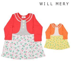 【子供服】 Will Mery (ウィルメリー) 花柄ワンピース 80cm〜130cm N20358|marutaka-iryo
