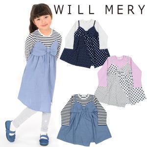 【子供服】 Will Mery (ウィルメリー) キャミソールワンピース 80cm〜130cm N20364|marutaka-iryo