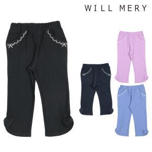 【子供服】  Will Mery (ウィルメリー) ストレッチミニ裏毛パンツ 80cm〜130cm N21053|marutaka-iryo
