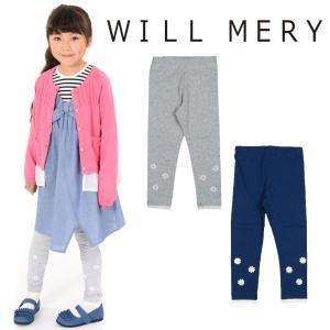 【子供服】 Will Mery (ウィルメリー) 裾レースレギンス 80cm〜130cm N21058|marutaka-iryo