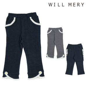 【子供服】 Will Mery (ウィルメリー) レース使いパンツ 80cm〜130cm N21059|marutaka-iryo