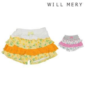 【子供服】 Will Mery (ウィルメリー) フリルキュロットスカート 80cm〜130cm N21152|marutaka-iryo