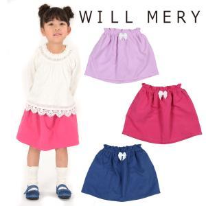 【子供服】 Will Mery (ウィルメリー) 5分丈カラースカート 80cm〜130cm N21251|marutaka-iryo