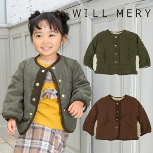 【子供服】 Will Mery (ウィルメリー) キルト×ボアリバーシブルジャケット 80cm〜140cm N60101|marutaka-iryo
