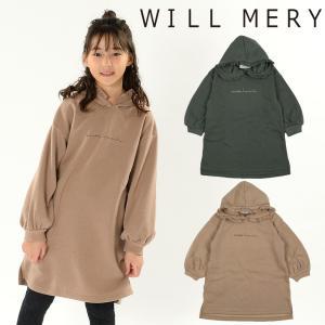 SALE 子供服 Will Mery (ウィルメリー) パイル裏起毛フード付Aラインワンピース 80cm〜140cm N60315|marutaka-iryo