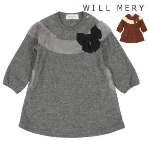 SALE 子供服 Will Mery ウィルメリー リボン付きファー配色ブークレ裏起毛ワンピース 80cm〜130cm N60318|marutaka-iryo