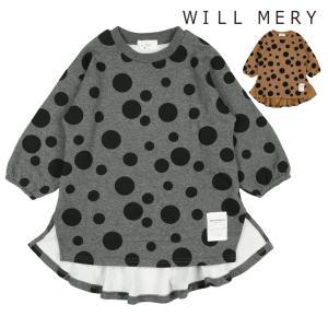 【子供服】 Will Mery (ウィルメリー) 爆温裏起毛裏シャギードット柄ワンピース 80cm〜140cm N60323|marutaka-iryo