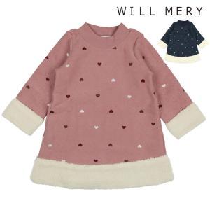 【子供服】 Will Mery (ウィルメリー) ボア切替ブークレハート柄刺繍ワンピース 80cm〜130cm N60324|marutaka-iryo