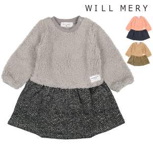 【子供服】 Will Mery (ウィルメリー) ボア切替ワンピース 80cm〜130cm N60327 marutaka-iryo