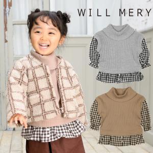 SALE 子供服 Will Mery (ウィルメリー) タートルベスト着てる風チュニックトレーナー 80cm〜130cm N60601|marutaka-iryo