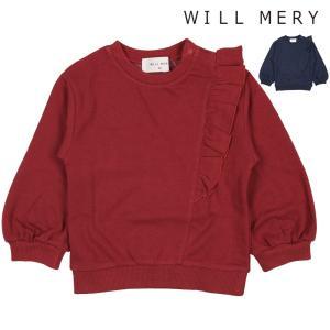【子供服】 Will Mery (ウィルメリー) 縦フリル裏シャギー爆温裏起毛トレーナー 80cm〜130cm N60610|marutaka-iryo
