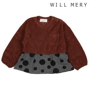 【子供服】 Will Mery (ウィルメリー) ドット切替ブークレ裏起毛チュニックトレーナー 80cm〜140cm N60614 marutaka-iryo