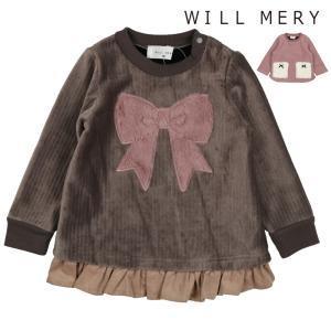 【子供服】 Will Mery (ウィルメリー) ファー使いベロアトレーナー 80cm〜130cm N60622 marutaka-iryo