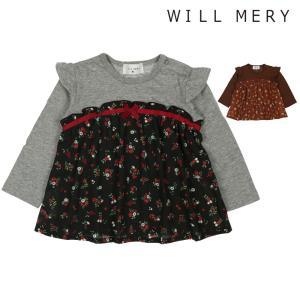 【子供服】 Will Mery (ウィルメリー) 花柄切替肩フリル付きTシャツ 80cm〜140cm N60802|marutaka-iryo