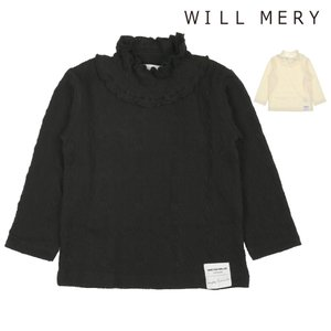 SALE 子供服 Will Mery (ウィルメリー) ケーブルニットハイネックTシャツ 80cm〜140cm N60812|marutaka-iryo