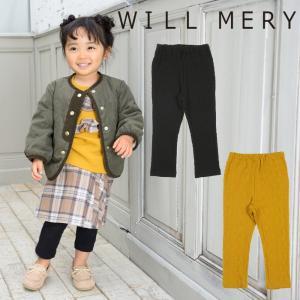 SALE 子供服 Will Mery (ウィルメリー) ケーブルニットレギンス 80cm〜130cm N61016|marutaka-iryo